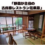和室の画像